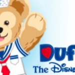 Introducing Duffy the Disney Bear