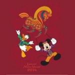 Disneyland Set to Celebrate the Year of the Horse at the Happy Lunar New Year Celebration