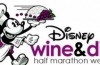 Registration for Disney's Wine and Dine Half Marathon Opens March 4