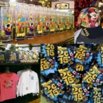 New 2015 Character Merchandise Arriving at Disney Parks