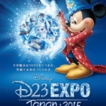 Disney Announces D23 Expo Japan 2015 to Take Place in November at Tokyo Disney Resort
