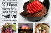 Disney Food Blog Announces Grand Launch of the 'DFB Guide to the 2015 Epcot International Food and Wine Festival' E-book