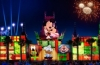 New 'Jingle Bell, Jingle BAM!' Holiday Spectacular Coming to Disney's Hollywood Studios