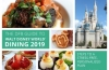 Disney Food Blog Launches the 'DFB Guide to Walt Disney World Dining 2019' E-book