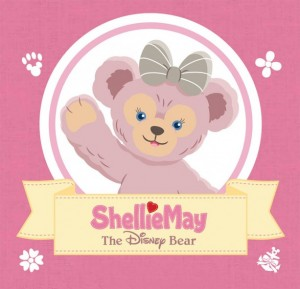 shelliemay