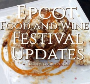 Food-and-Wine-Festival-Updates-2016-Info-Graphic-Square-350x331