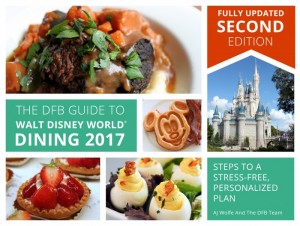2017-DFB-Guide-to-WDW-Dining-Cover-March-6-700x529