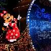 Watch Live Stream of Main Street Electrical Parade on August 28