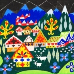 New Exhibit to Celebrate the Art of Mary Blair and 'It's A Small World'