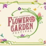 Mini Gift Cards Available at Epcot International Flower & Garden Festival